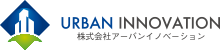 URBAN INNOVATION 株式会社アーバンイノベーション