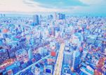 都市型土地開発